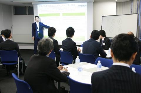 ネットワーク・インフラ系交流会3