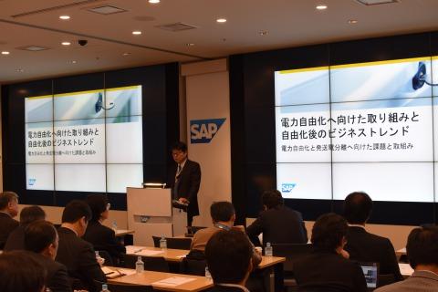 SAPジャパン株式会社様