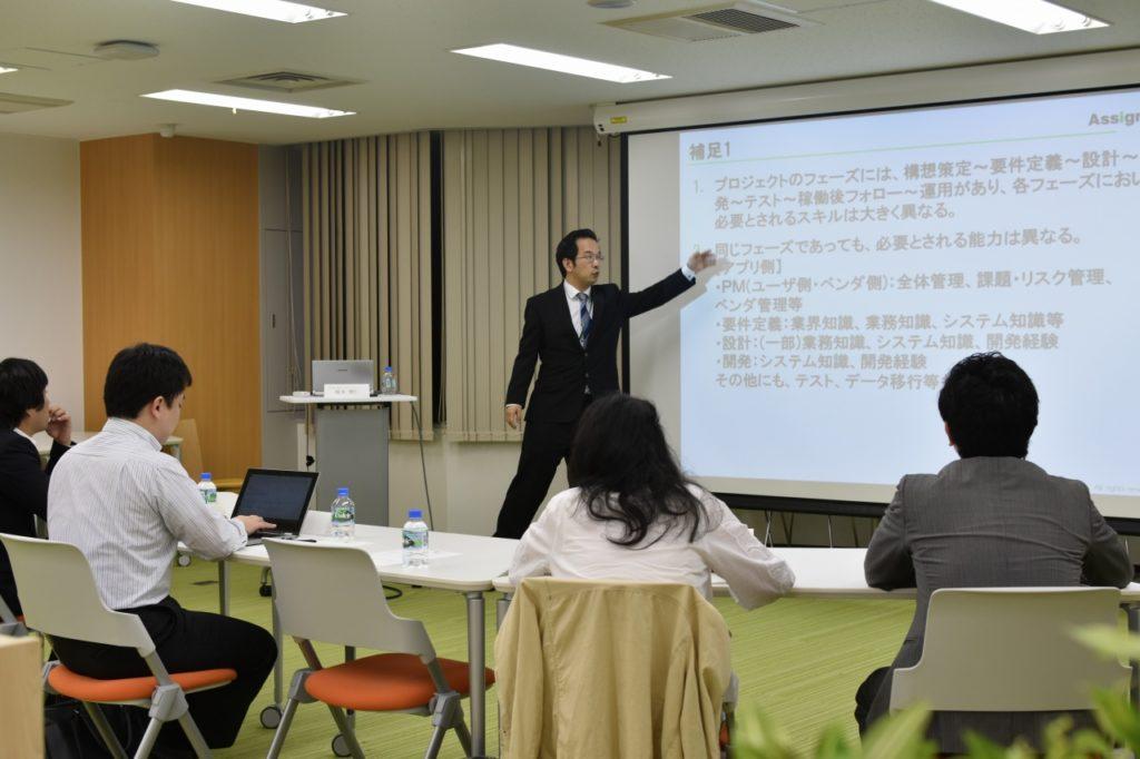 <案件と人材の見方を学ぶ!>SESマッチング研修~IT業務コンサル・PMO・Webオープン編~を開催しました(10/18)