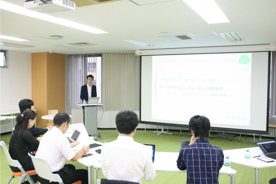 株式会社エル・ティー・エス データサイエンティスト 坂内 匠 氏