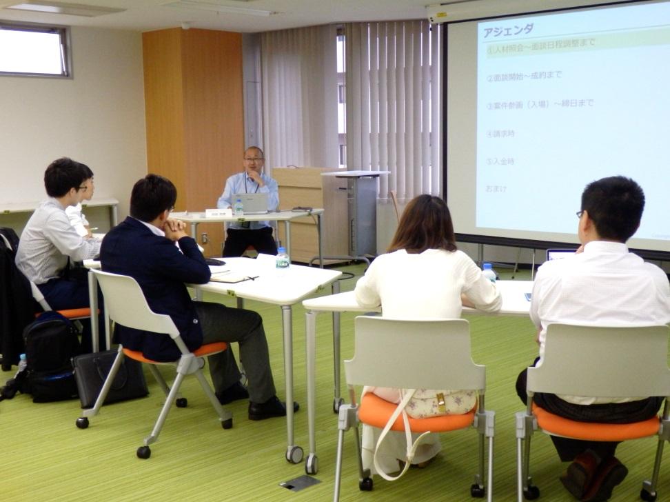 代表吉田自身のトラブル体験を交えながらの情熱講義です!