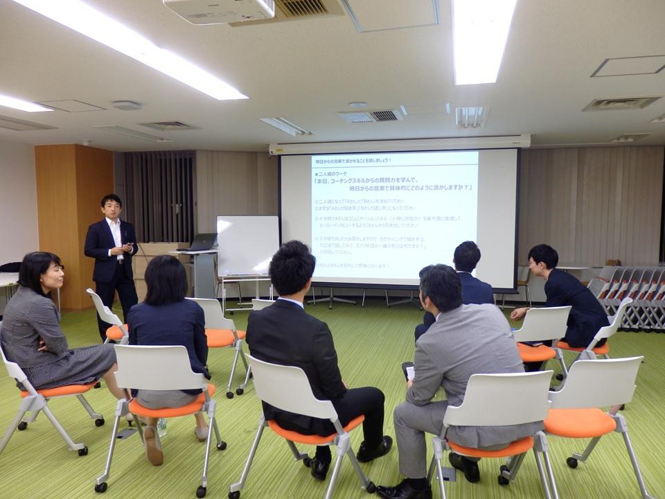 20170926_コーチングスキルから学ぶ営業力向上セミナー(質問力編)