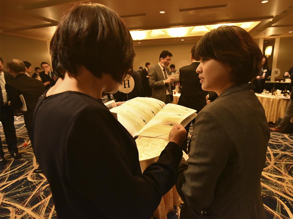 参加者の方々同士、積極的な交流が行われていました。