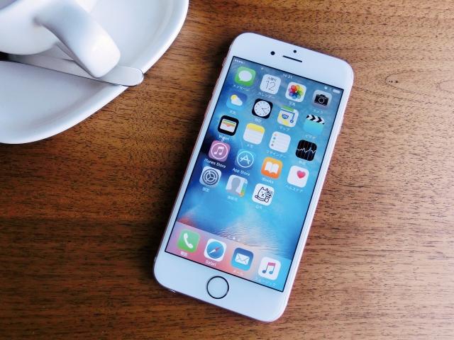 スマートフォンアプリサイド