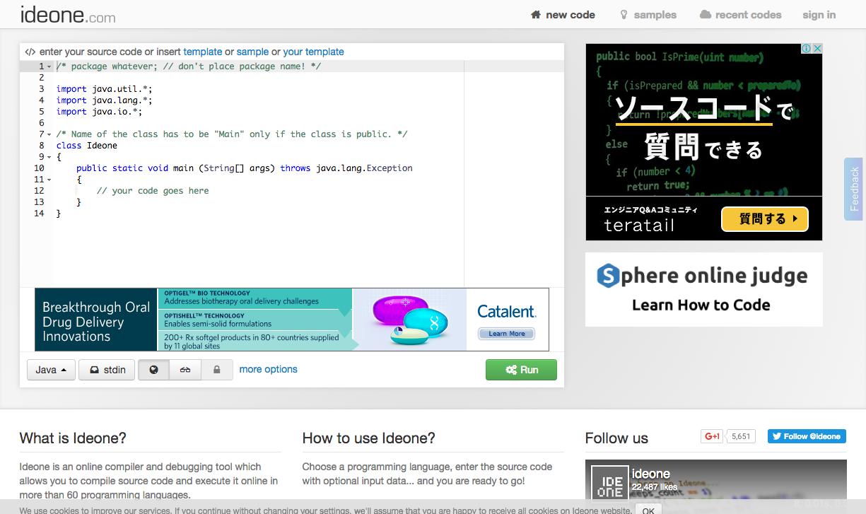 Ideone - オンラインのコンパイラー・統合開発環境