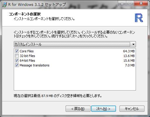 2_image2