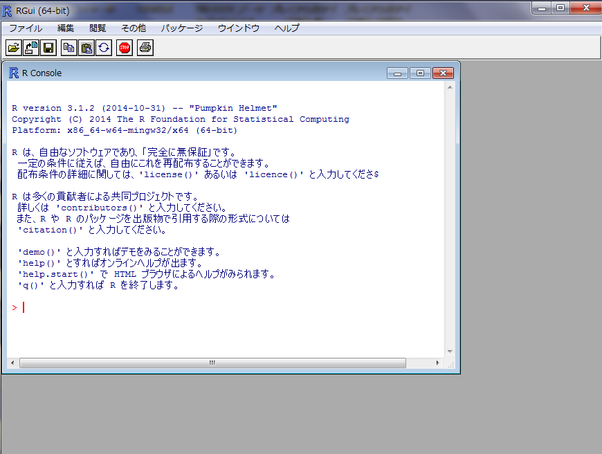 5_image5