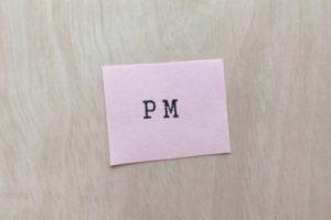 プロジェクトマネジメントの資格